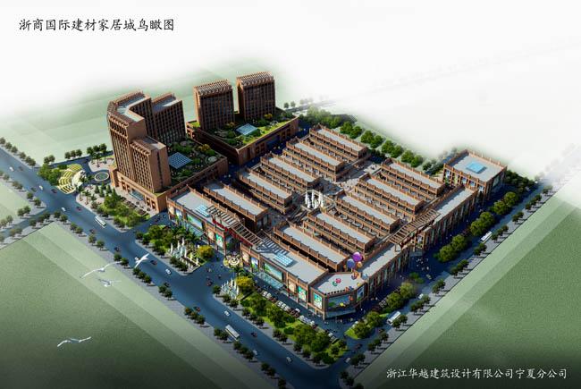 建材家居城则以行业标杆的姿态将成为固原地区建材家居产业龙